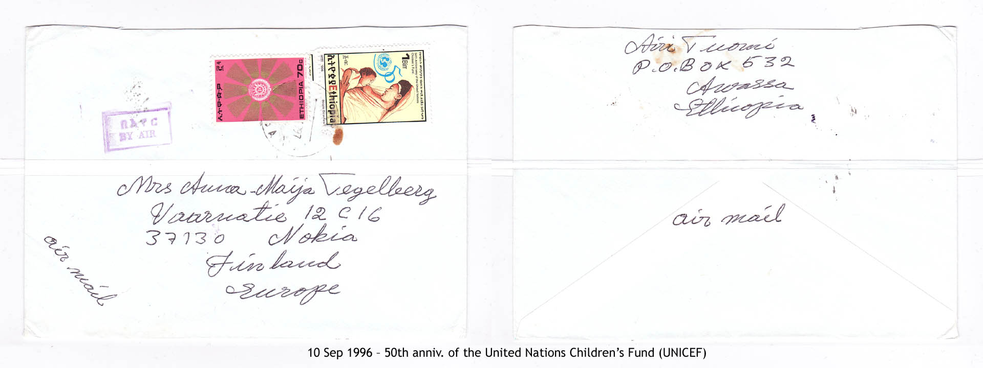19960910 – 50th anniv. of the United Nations Children's Fund (UNICEF)