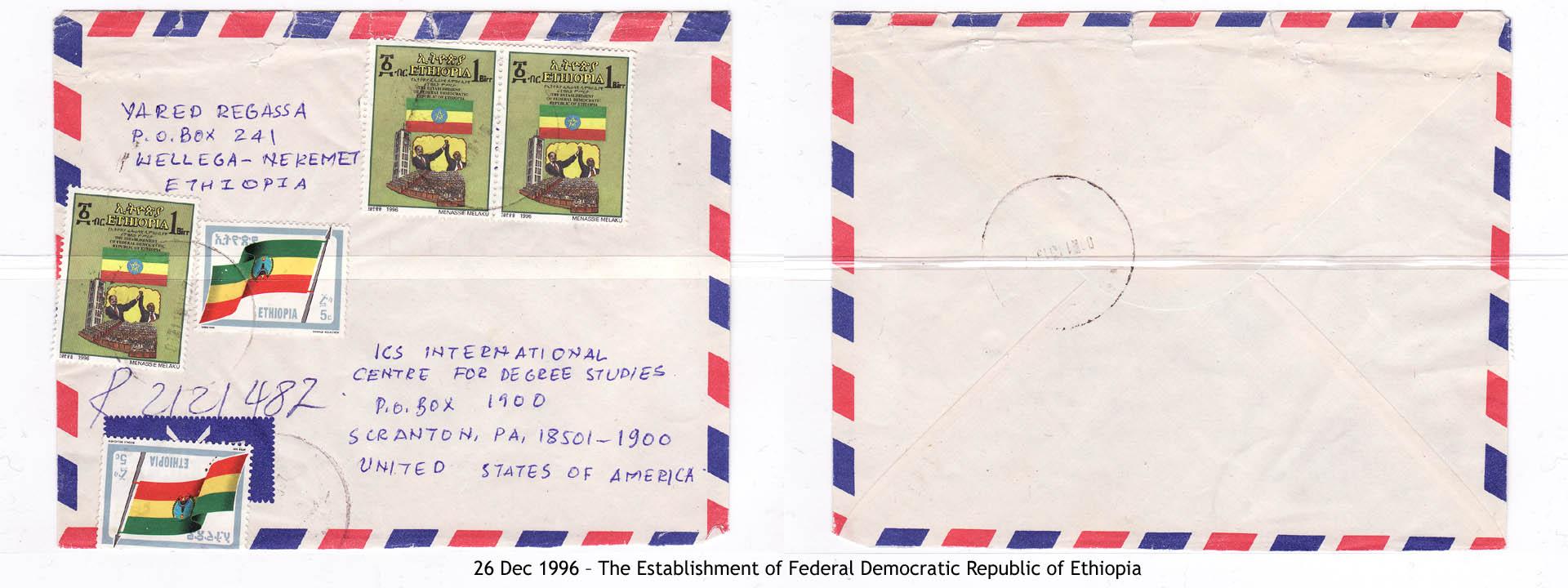 19961226 – The Establishment of Federal Democratic Republic of Ethiopia