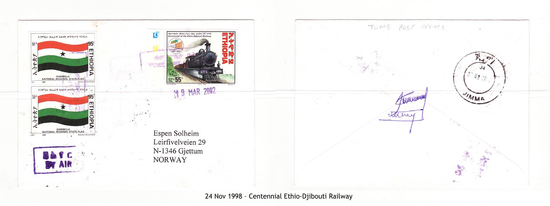 19981124 – Centennial Ethio-Djibouti Railway