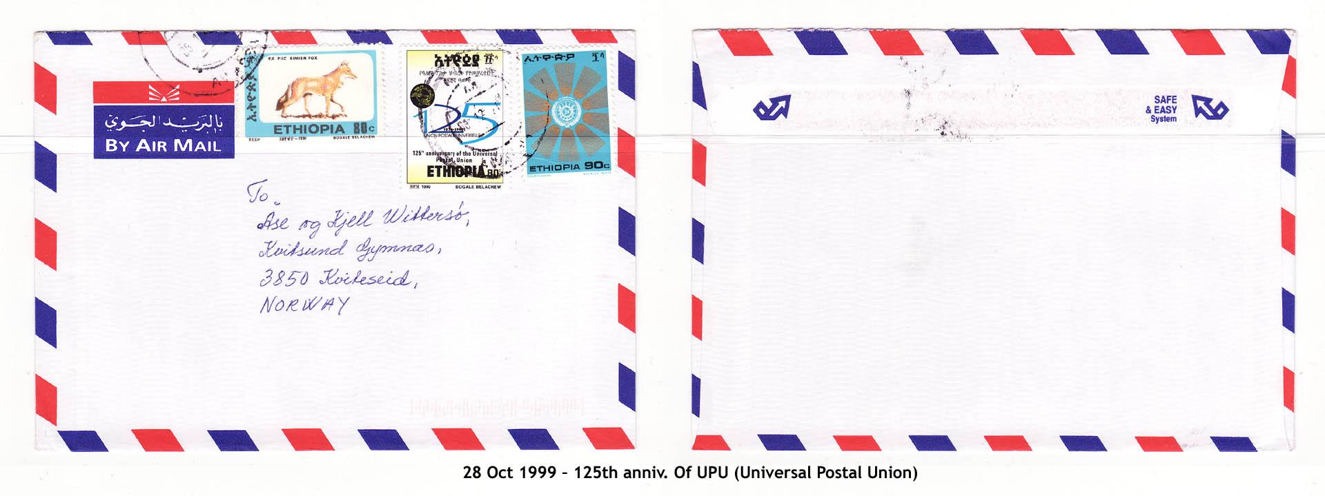 19991028 – 125th anniv. Of UPU (Universal Postal Union)