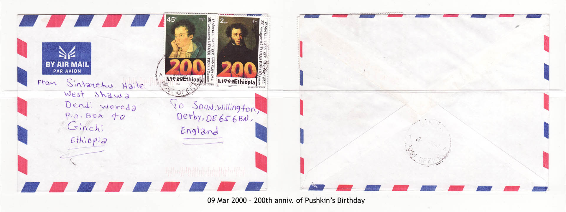 20000309 – 200th anniv. of Pushkin's Birthday