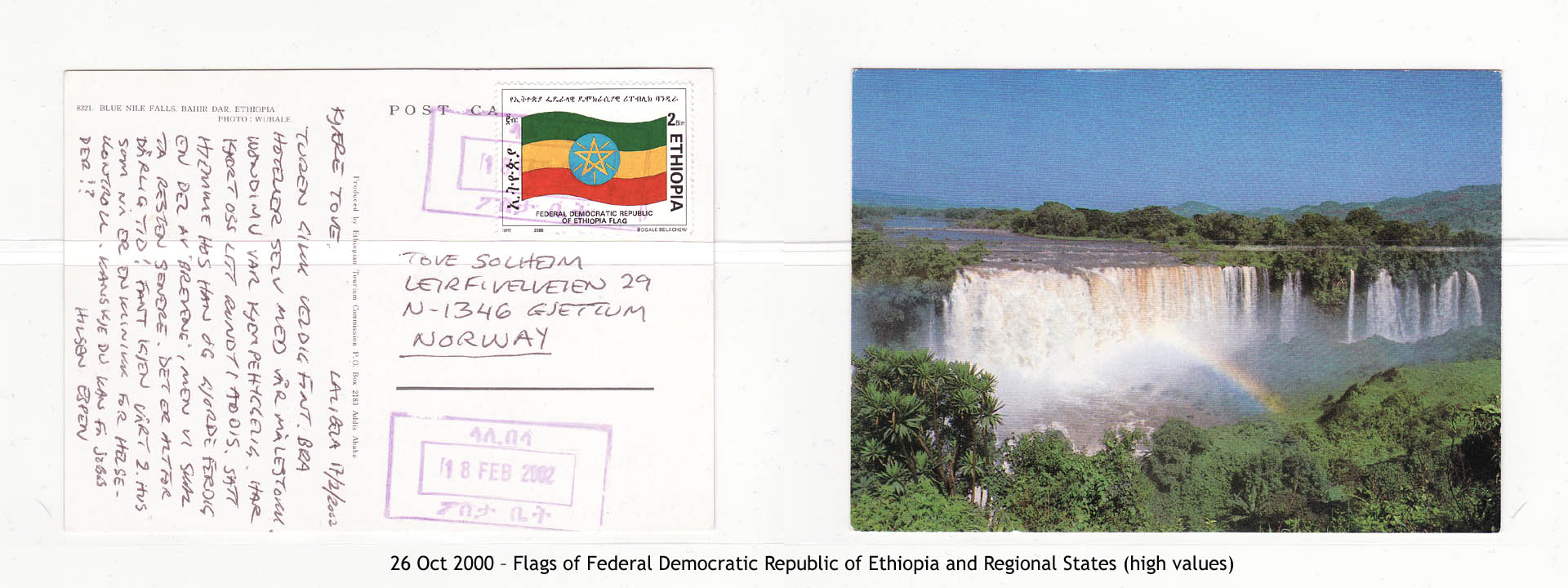 20001026 – Flags of Federal Democratic Republic of Ethiopia and Regional States (high values)