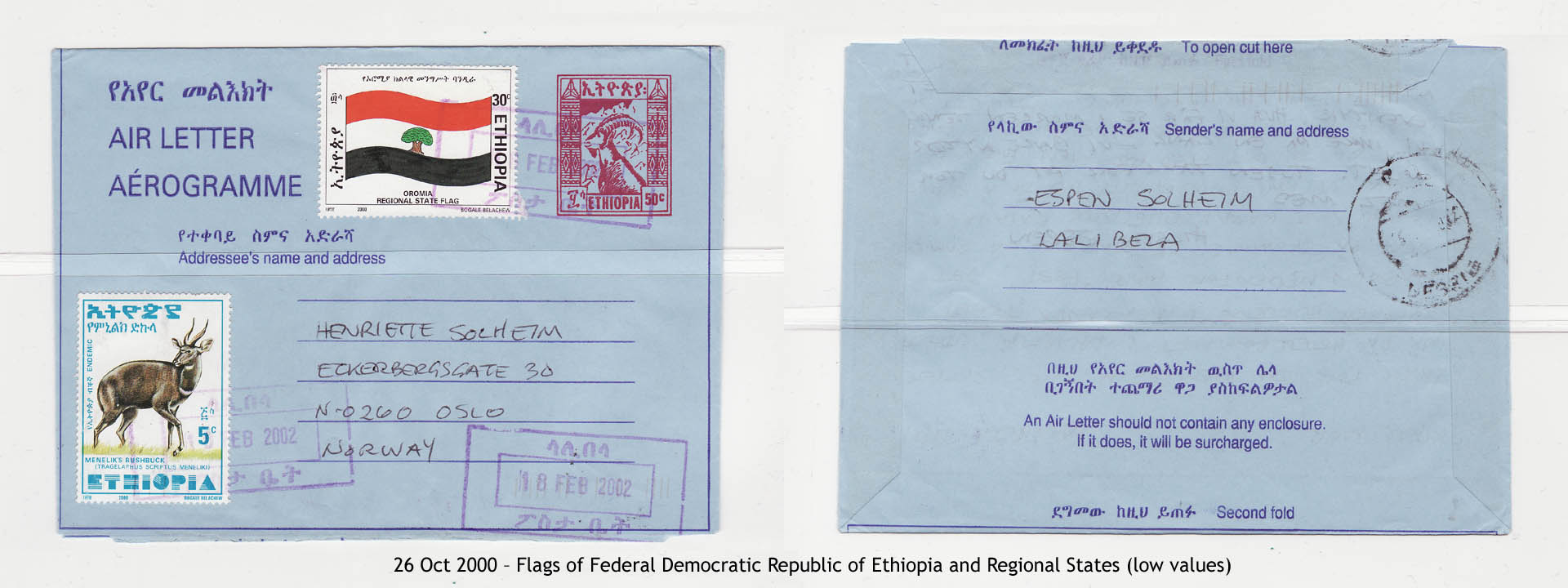 20001026 – Flags of Federal Democratic Republic of Ethiopia and Regional States (low values)