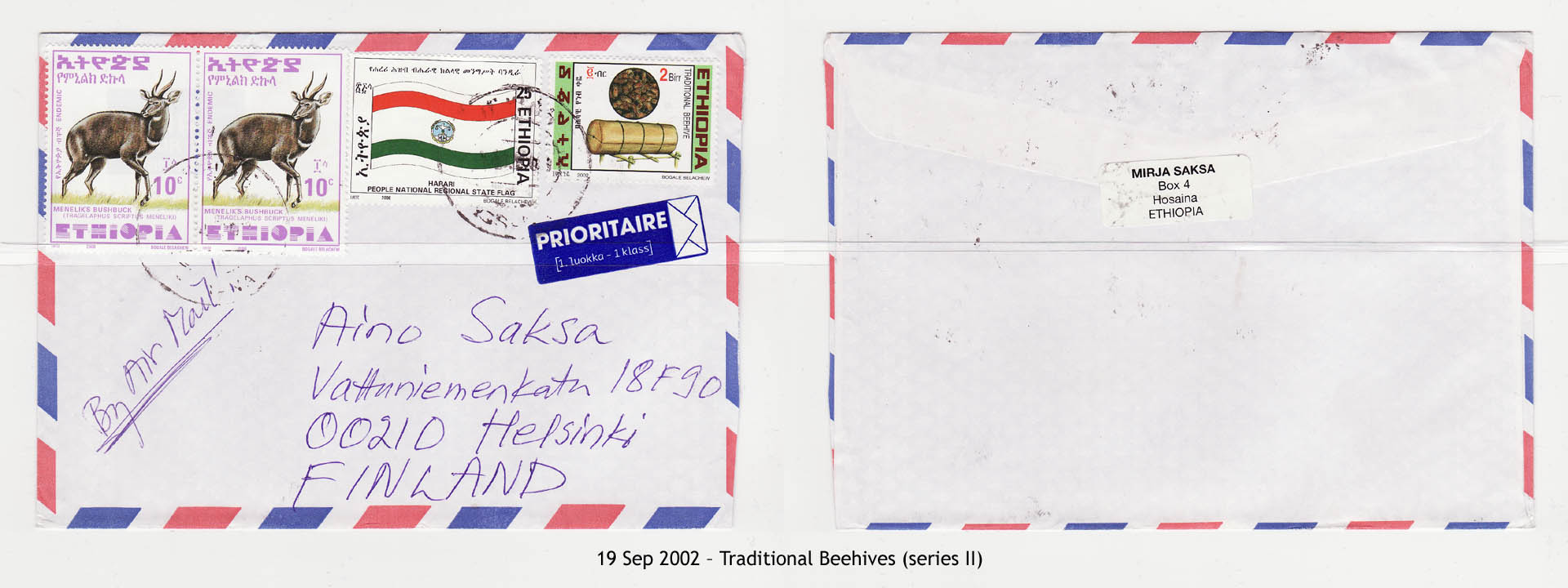 20020919 – Traditional Beehives (series II)