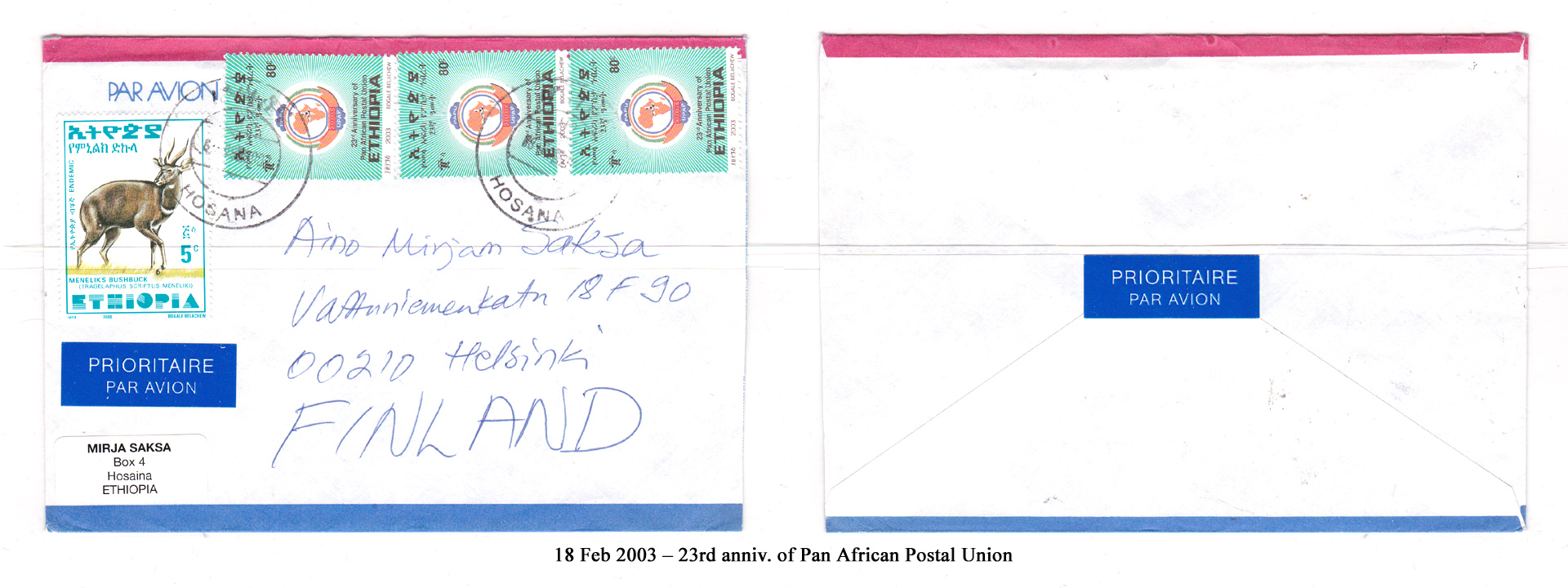 20030218 - 23rd anniv. of Pan African Postal Union