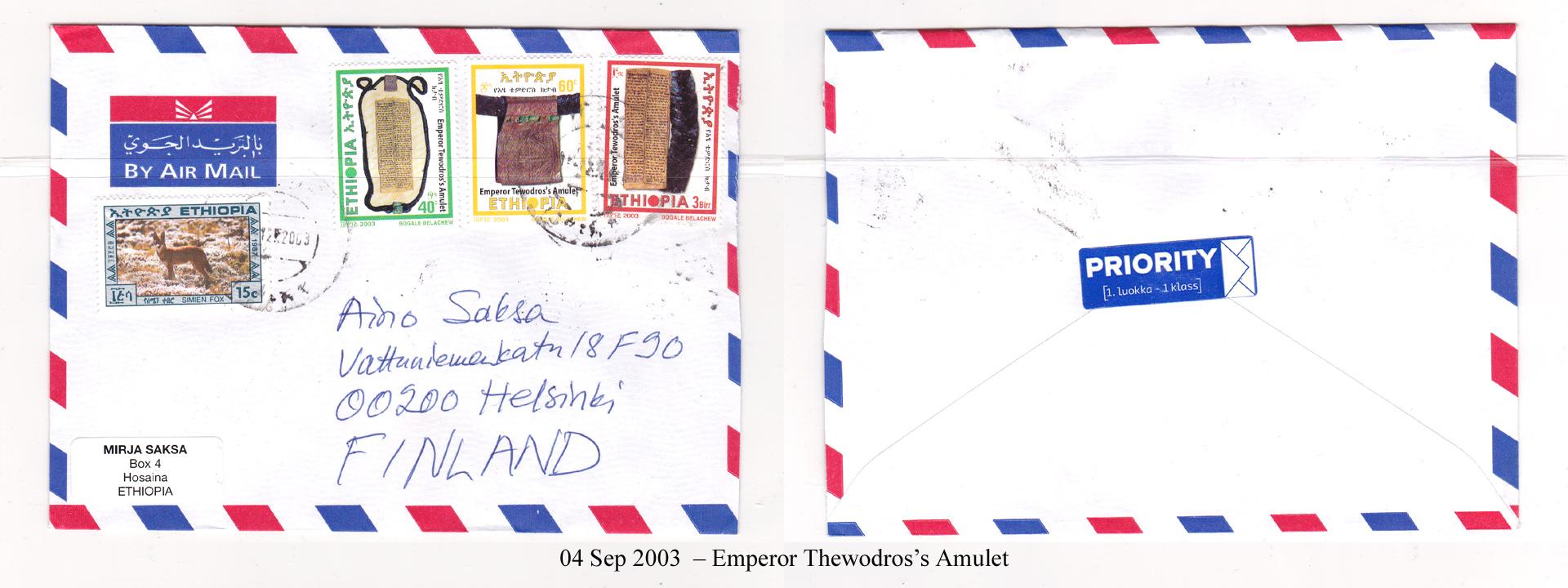 20030904 - Emperor Thewodoros amulet
