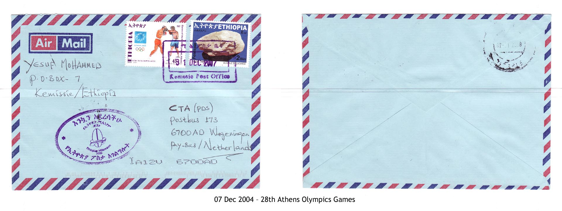 20041207 – 28th Athens Olympics Games