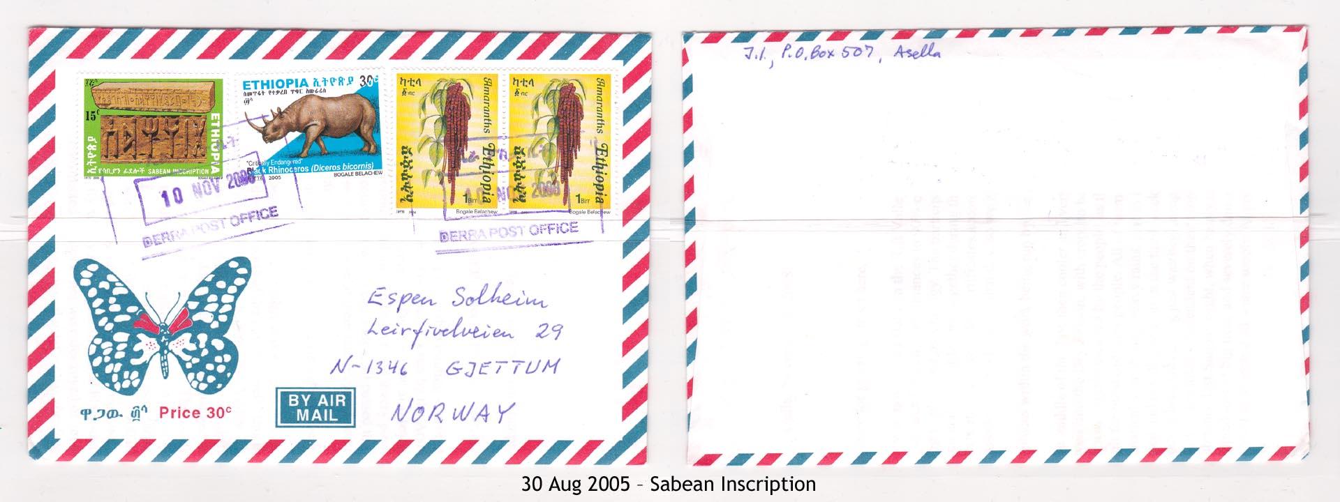 20050830 – Sabean Inscription