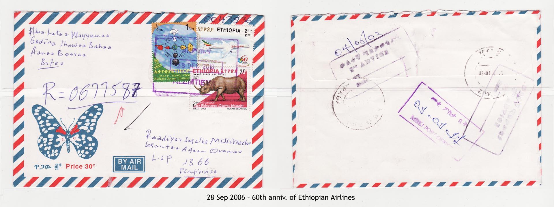 20060928 – 60th anniv. of Ethiopian Airlines