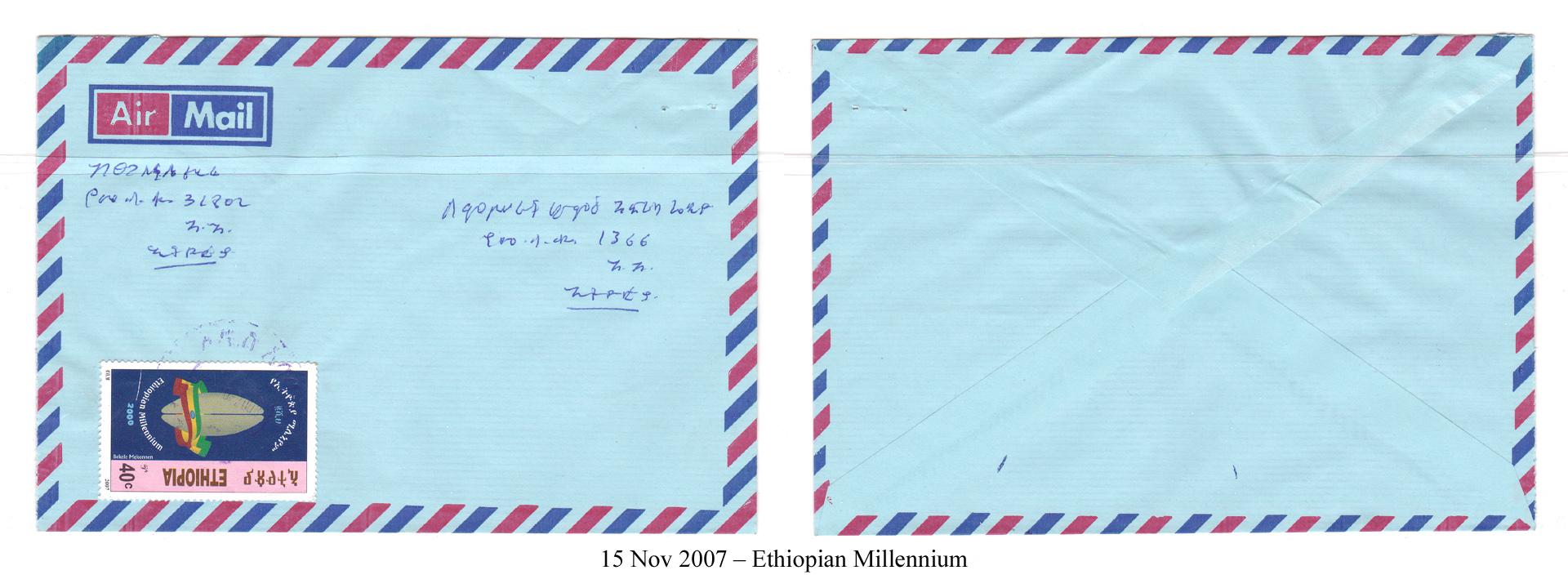 20071115 - Ethiopian Millennium