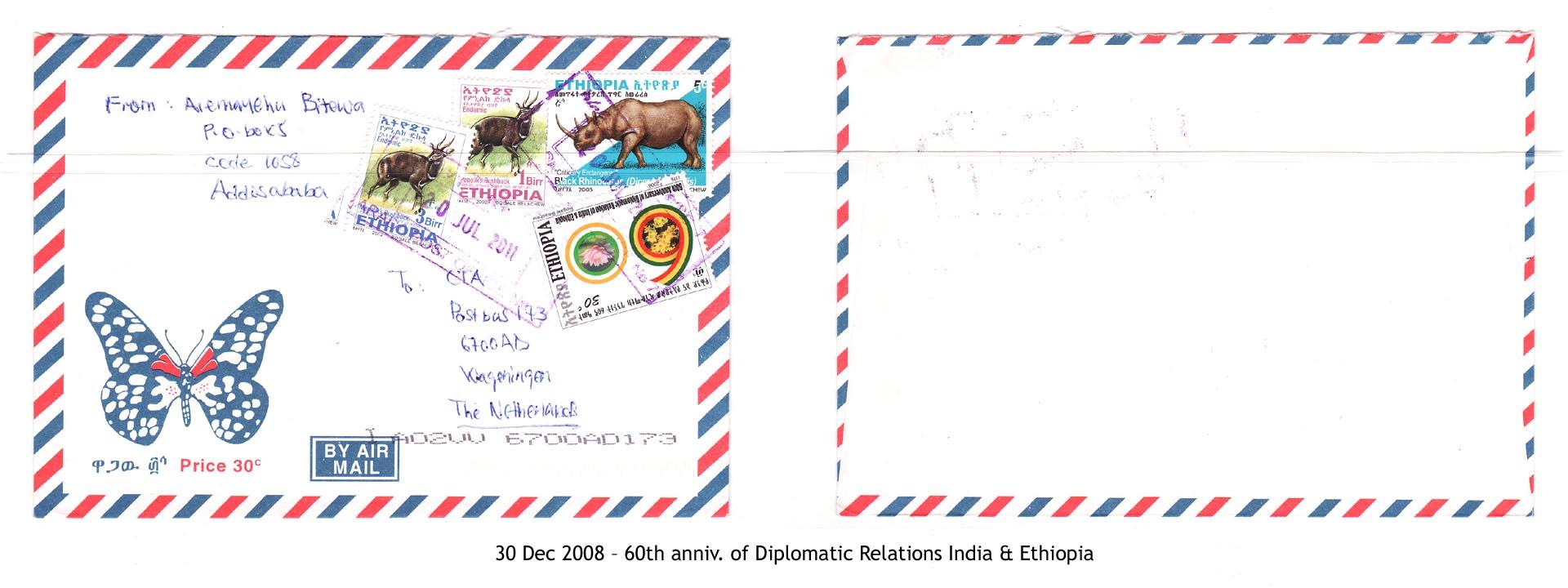 20081230 – 60th anniv. of Diplomatic Relations India & Ethiopia
