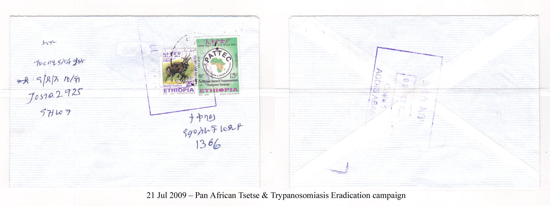 20090721 - Pan African Tsetse & Trypanosomiasis Eradication Campaign
