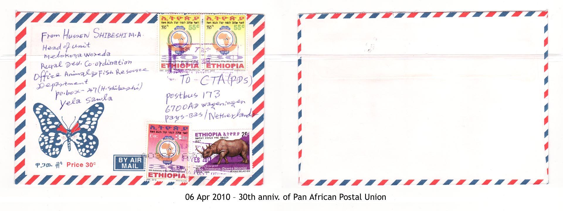 20100406 - 30th anniv. of Pan African Postal Union