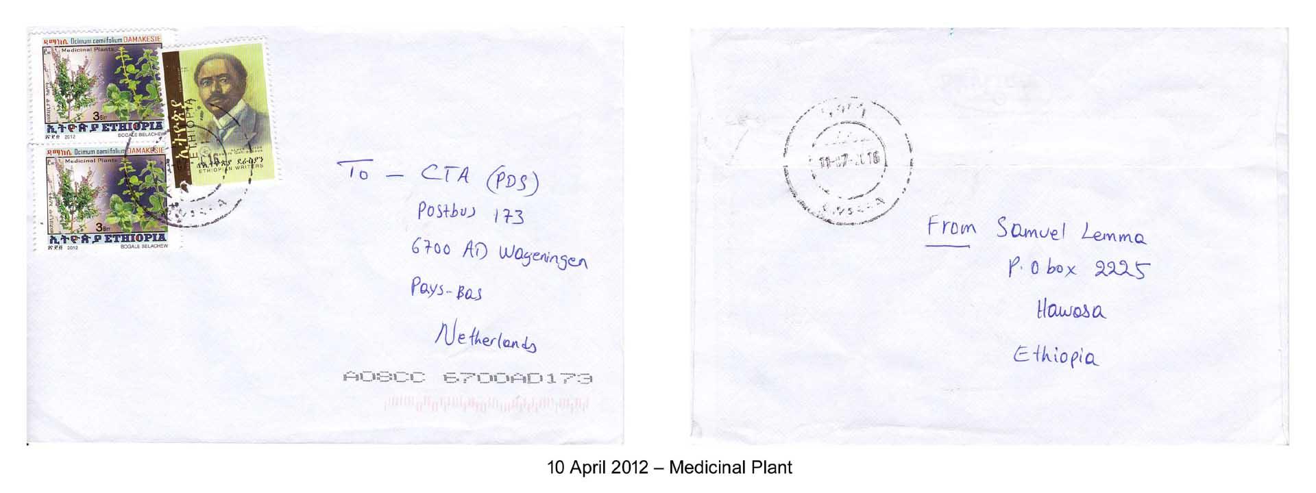 20120410 – Medicinal Plant