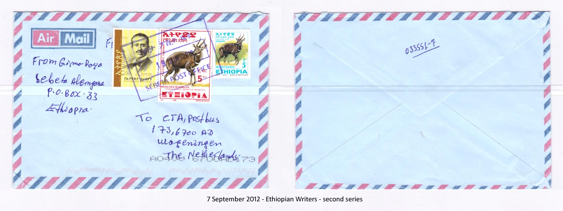 20120907 - Ethiopian Writers - second series