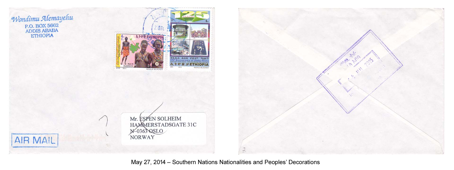 20140527 – Southern Nations Nationalities and Peoples' Decorations