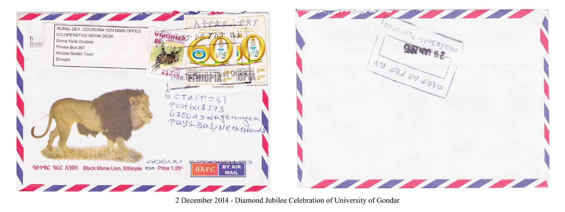 20141202 - Diamond Jubilee Gondar