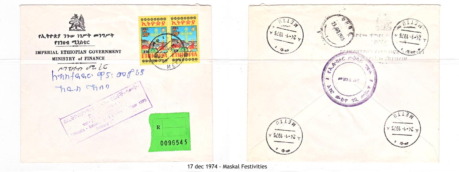 19741217 - Maskal Festivities