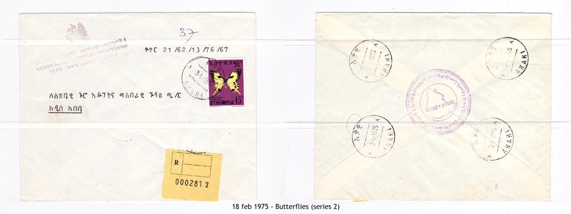 19750218 - Butterflies (series 2)