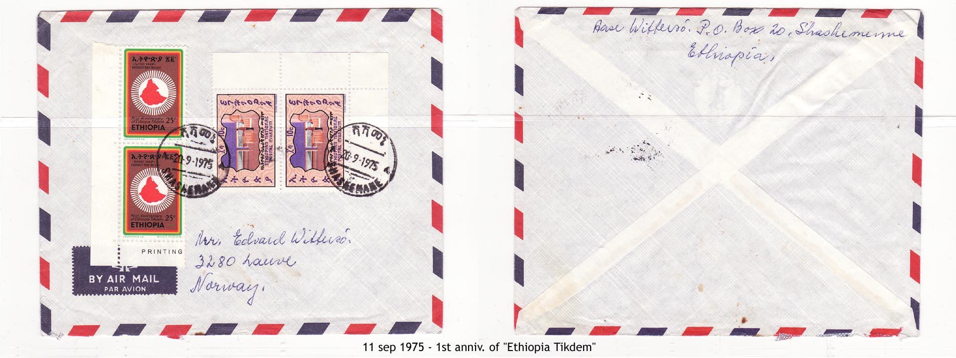19750911 - 1st anniv. of Ethiopia Tikdem