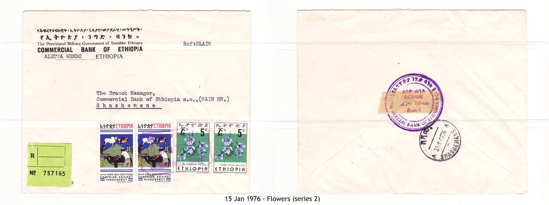 19760115 - Flowers (series 2)