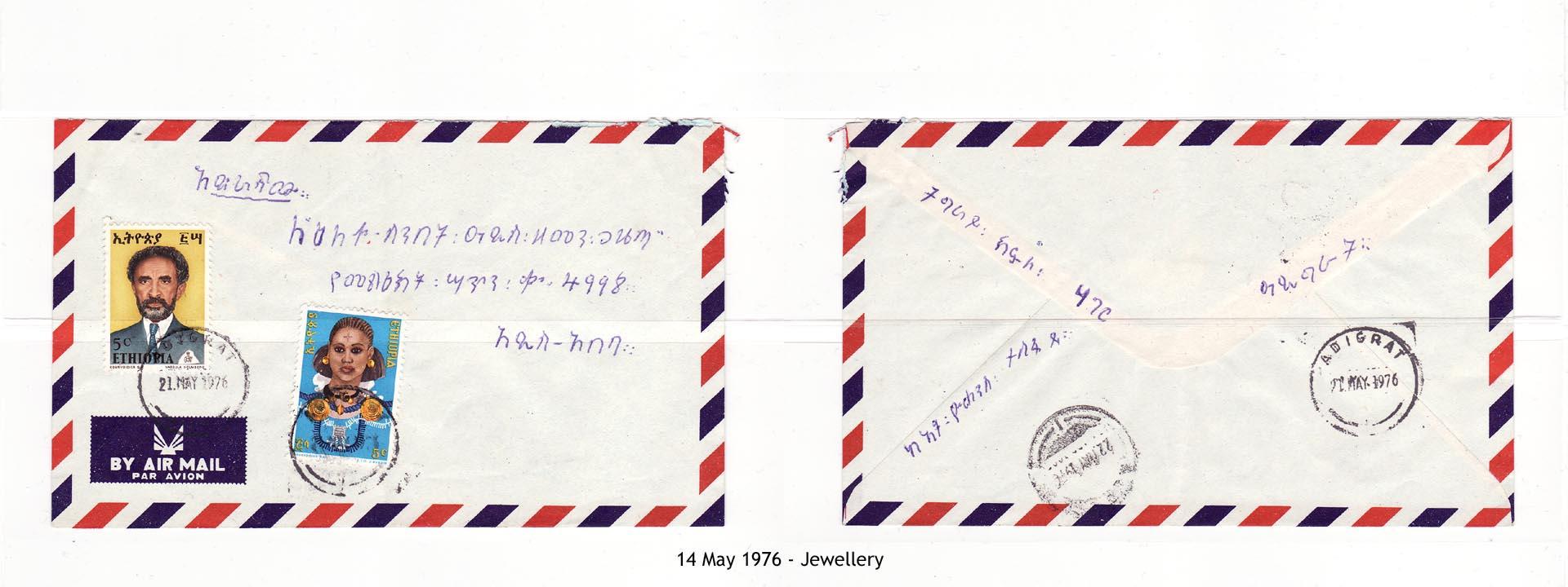 19760514 - Jewellery