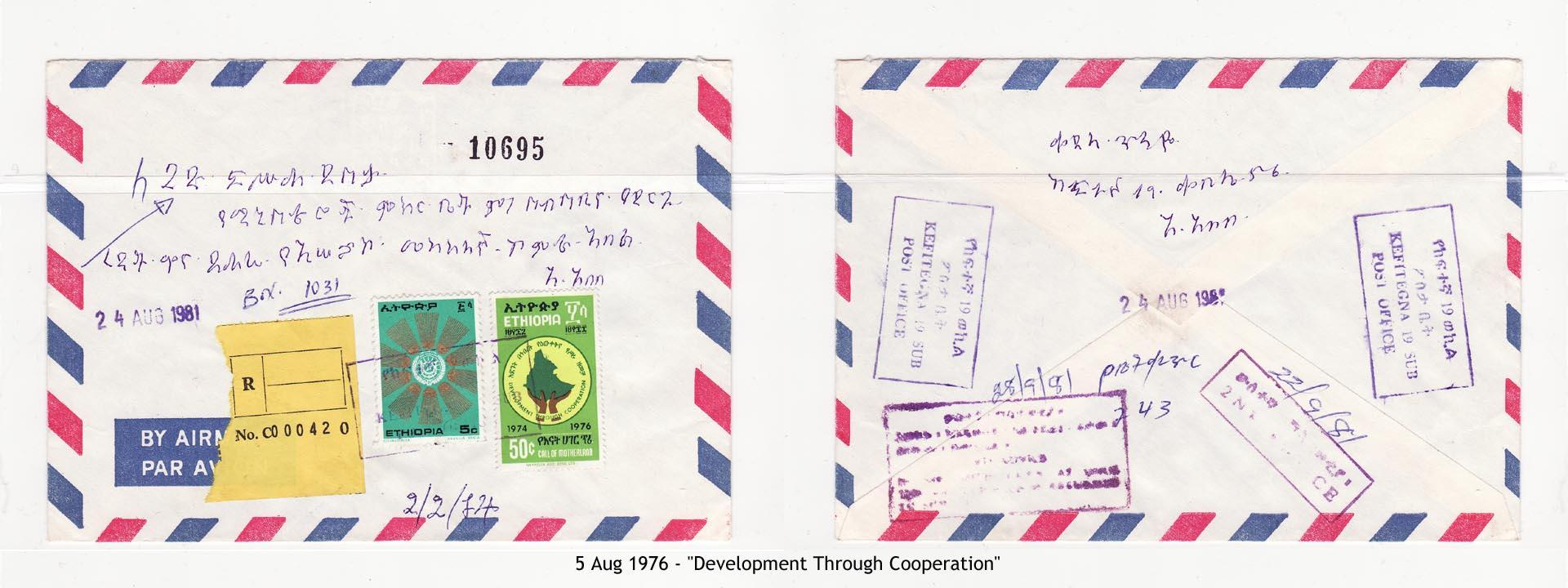 19760805 - Development Through Cooperation