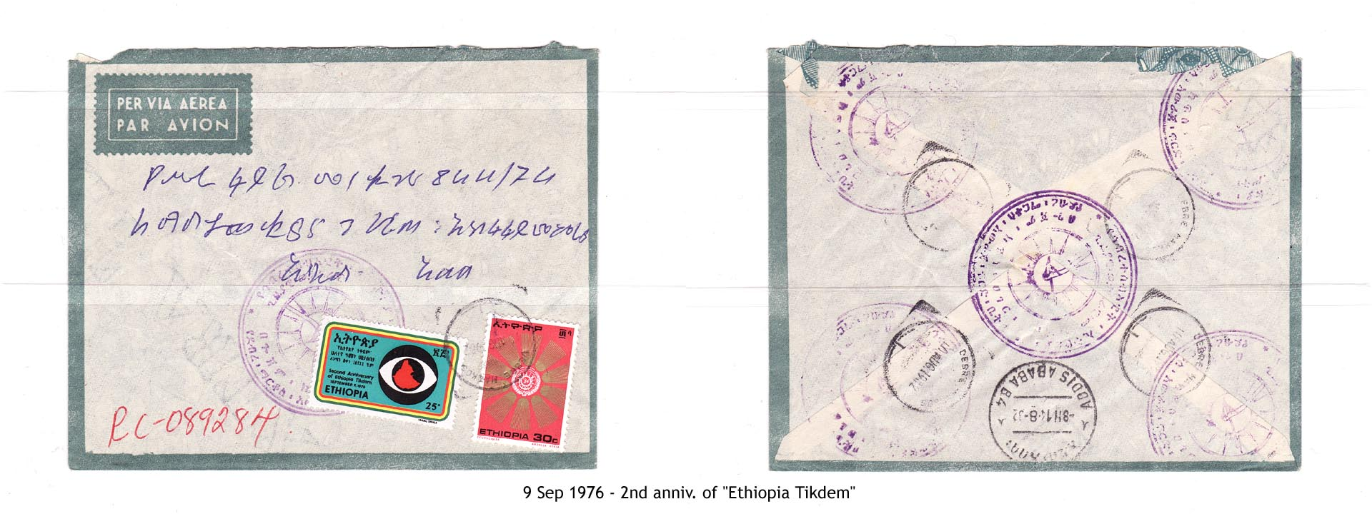 19760909 - 2nd anniv. of Ethiopia Tikdem