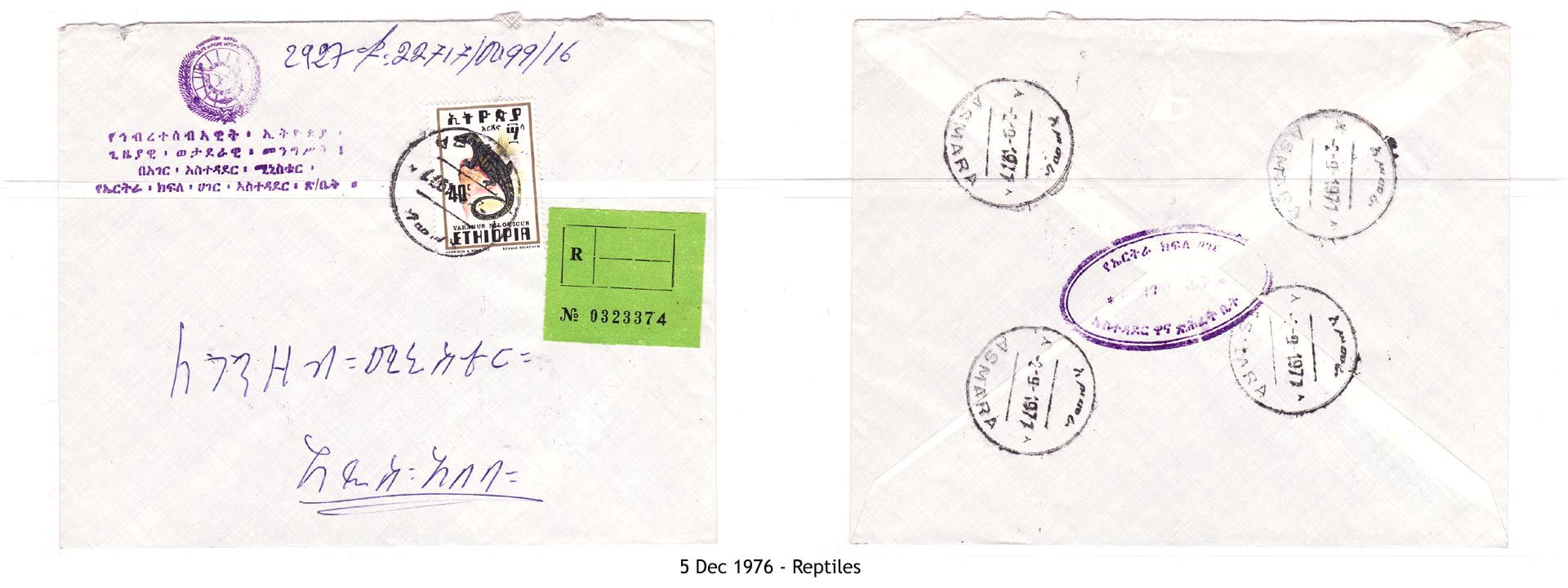 19761205 - Reptiles