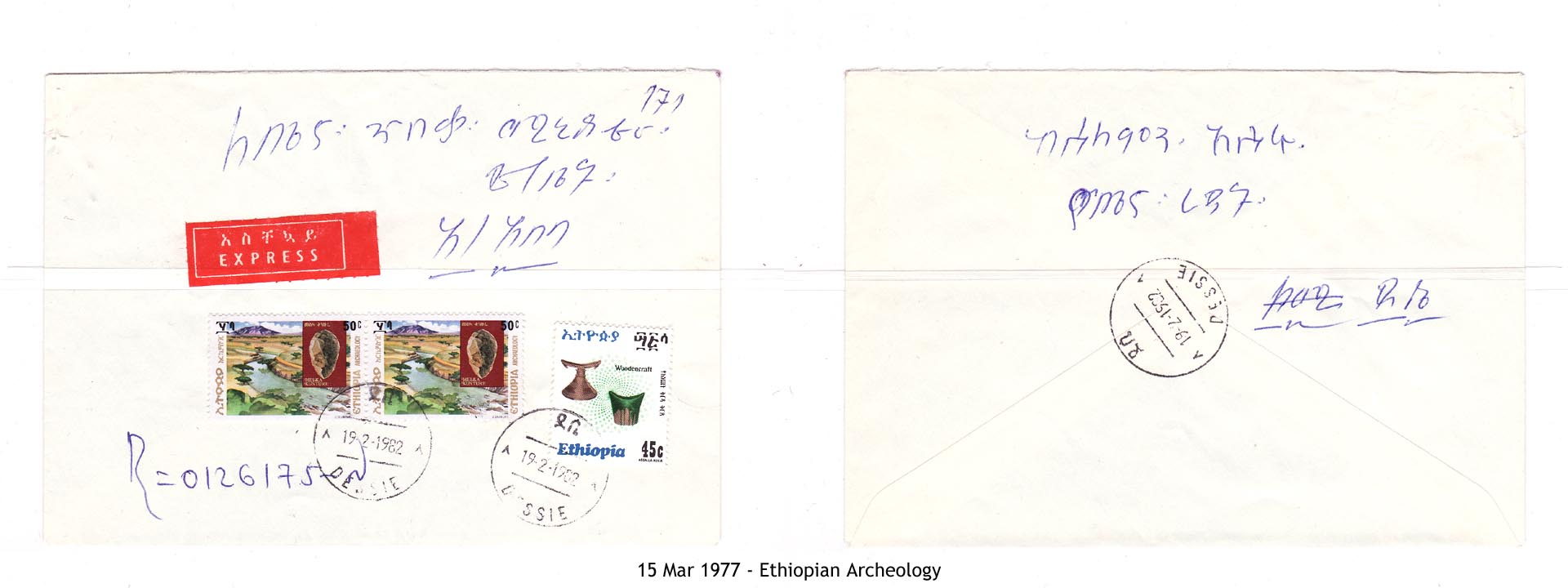 19770315 - Ethiopian Archeology