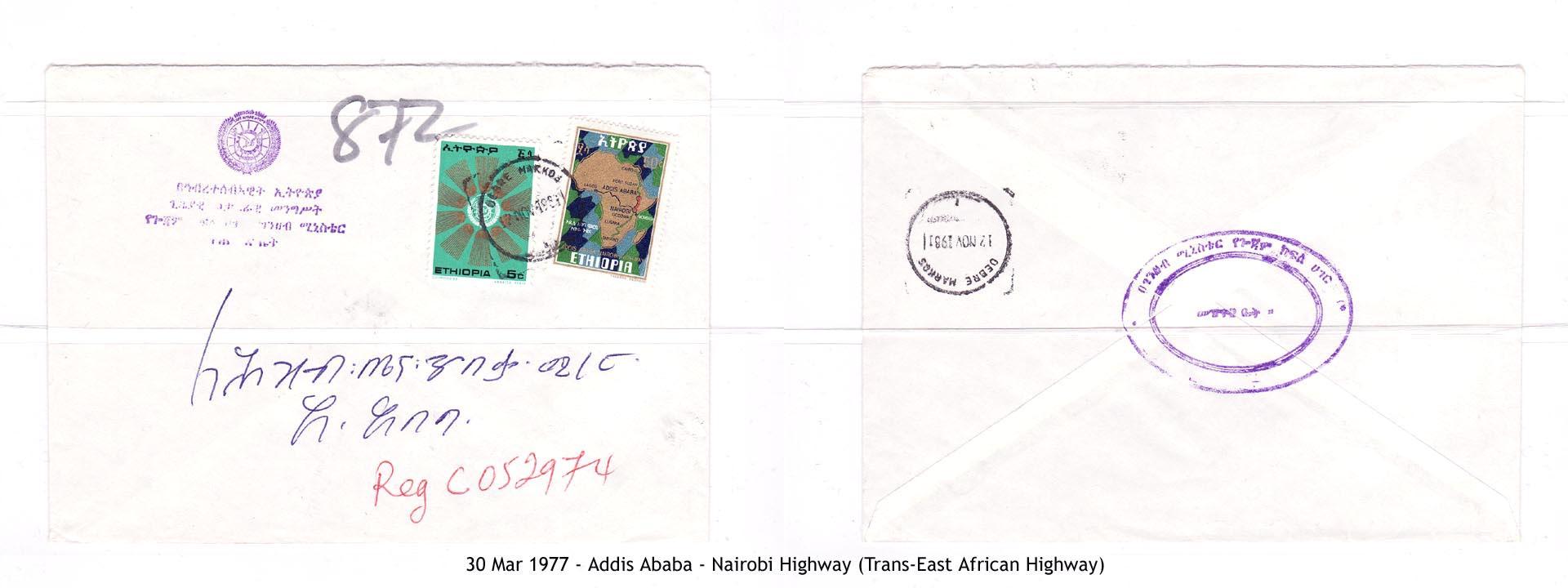19770330 - Addis Ababa - Nairobi Highway (Trans-East African Highway)