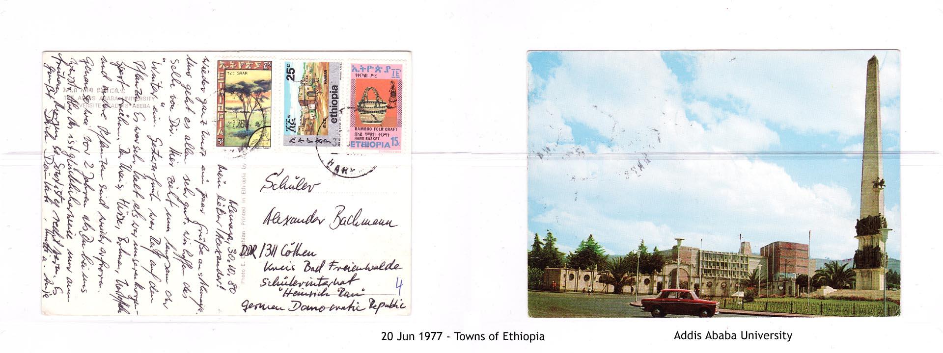 19770620 - Towns of Ethiopia