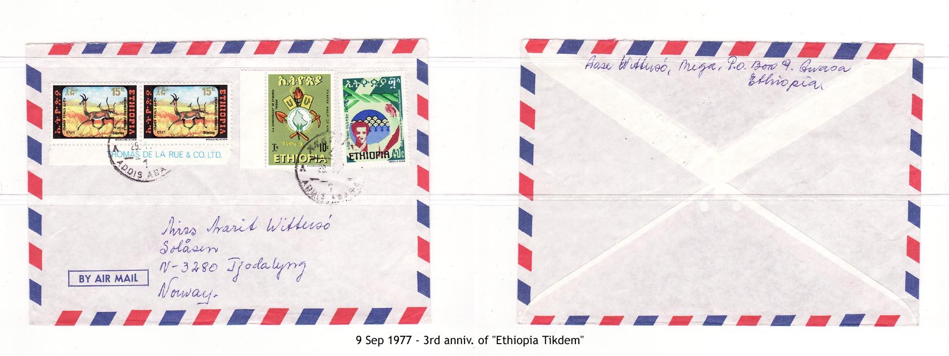 19770909 - 3rd anniv. of Ethiopia Tikdem