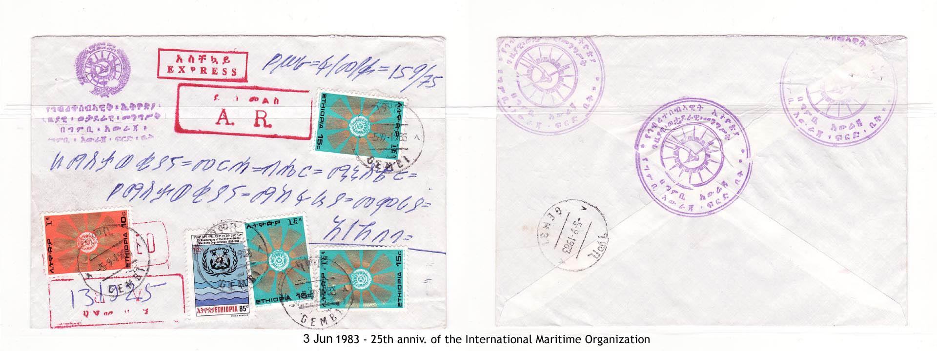 19830603 - 25th anniv. of the International Maritime Organization copy