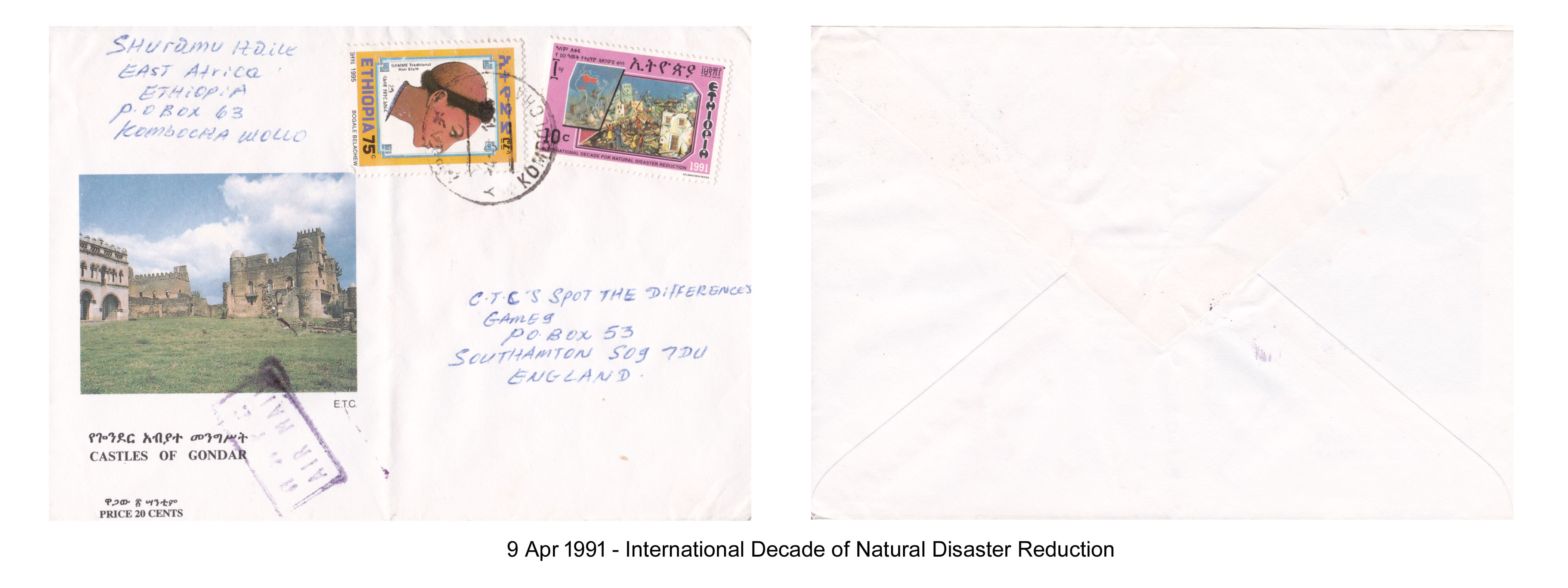 19910409 – International Decade for Natural Disaster Reduction