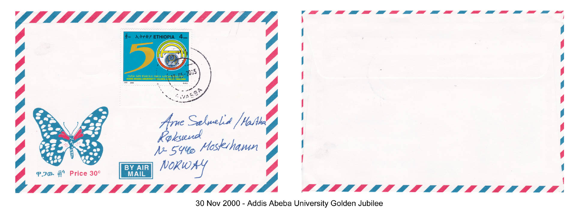 20001130 – Addis Abeba University Golden Jubilee