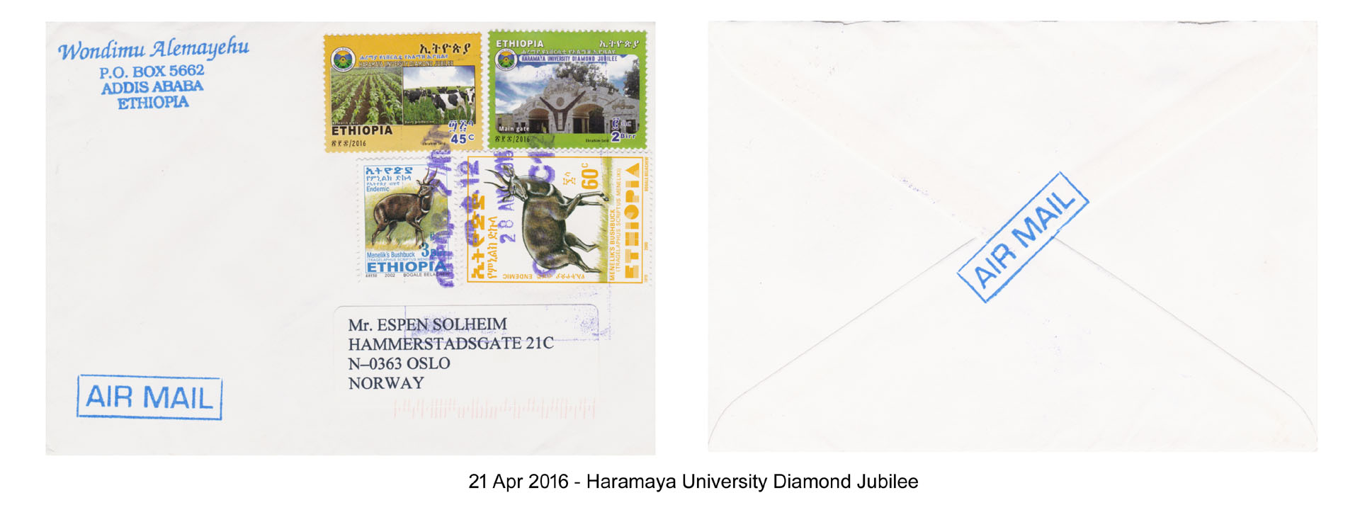 20160421 – Haramaya University Diamond Jubilee