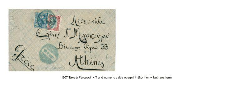 1907 Taxe à Percevoir + T and numeric value overprint