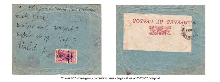 1917-05 - Emergency coronation issue - large values