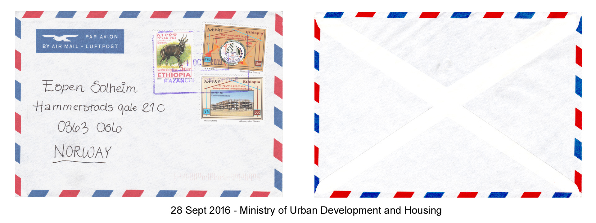 20160928 - Ministry of Urban Development and Housing