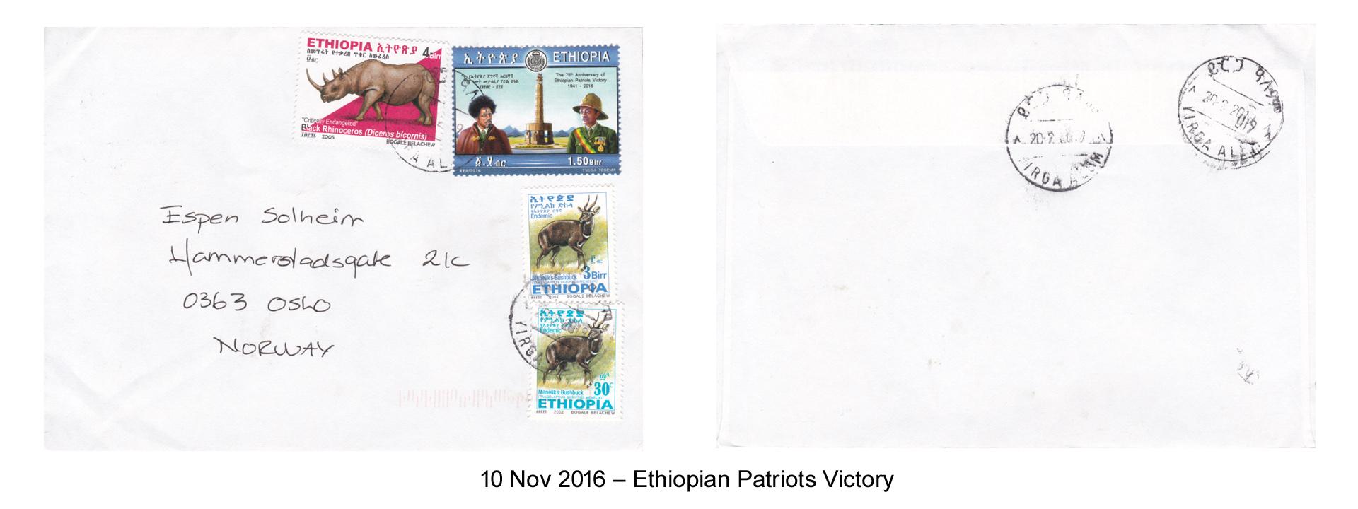 20161110 – Ethiopian Patriots Victory