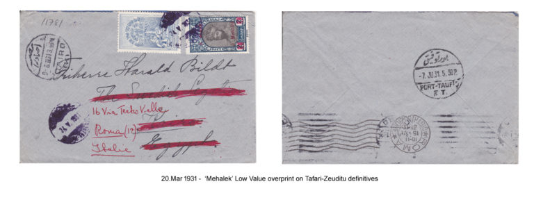 19310320 - Mehalek' Low Value overprint on Tafari-Zeuditu definitives