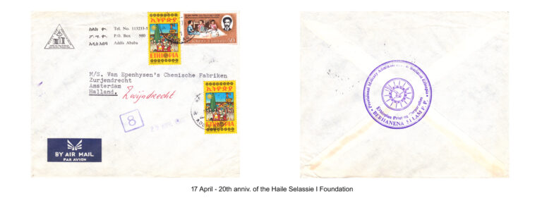 19740417 - 20th anniv. of the Haile Selassie I Foundation