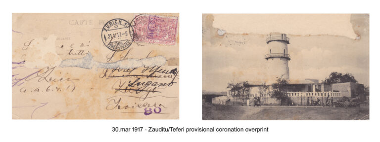 19170330 - Zauditu-Teferi provisional coronation overprint