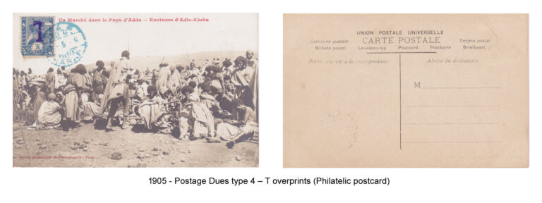 1905 - Postage Dues type 4 – T overprints
